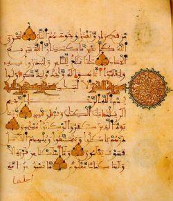Andalus Quran